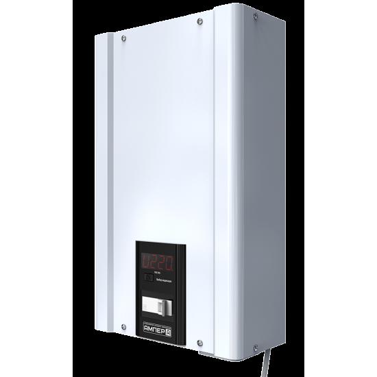 Стабилизатор напряжения однофазный ЭЛЕКС АМПЕР У 9-1/10 v2.0 (2.2 кВт) для котла, для компьютера, для телевизора, для стиральной машины, для холодильника, для бытовой техники | Фото 1