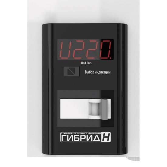 Стабилизатор напряжения однофазный ЭЛЕКС ГИБРИД У 9-1/16 v2.0 (3.5 кВт) для котла, для стиральной машины, для холодильника, для бытовой техники | Фото 10
