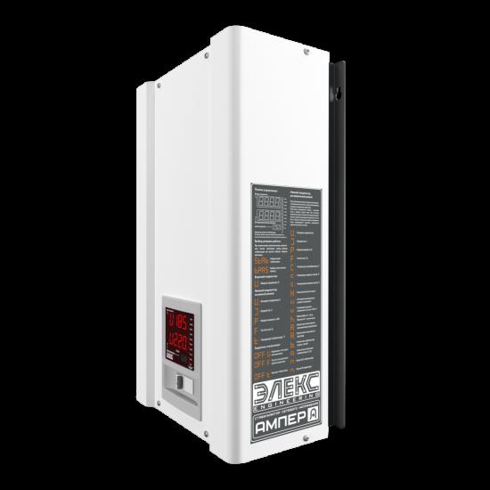 Стабилизатор напряжения однофазный ЭЛЕКС АМПЕР-Т У 16-1/32 v2.1 (7 кВт) для котла, для квартиры, для холодильника, для бытовой техники | Фото 1