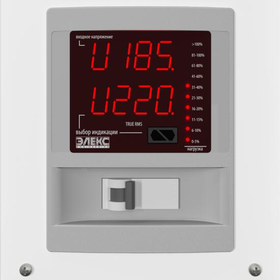 Стабилизатор напряжения однофазный ЭЛЕКС АМПЕР-Т У 16-1/32 v2.1 (7 кВт) для котла, для квартиры, для холодильника, для бытовой техники | Фото 2
