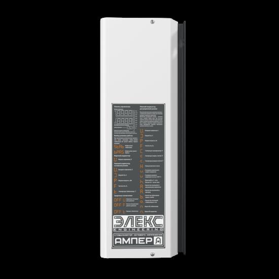 Стабилизатор напряжения однофазный ЭЛЕКС АМПЕР-Т У 16-1/32 v2.1 (7 кВт) для котла, для квартиры, для холодильника, для бытовой техники | Фото 6