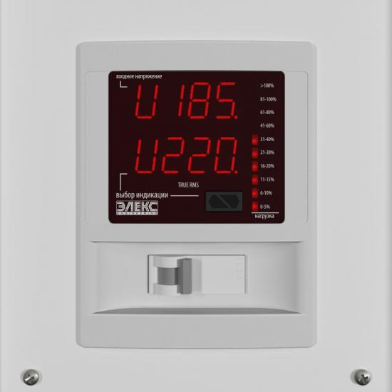 Стабилизатор напряжения однофазный ЭЛЕКС АМПЕР-Р У 16-1/63 v2.1 (14 кВт) для квартиры, для бытовой техники | Фото 2
