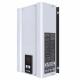 Стабилизатор напряжения однофазный ЭЛЕКС АМПЕР У 12-1/25 v2.0 (5.5 кВт) для квартиры, для холодильника, для бытовой техники