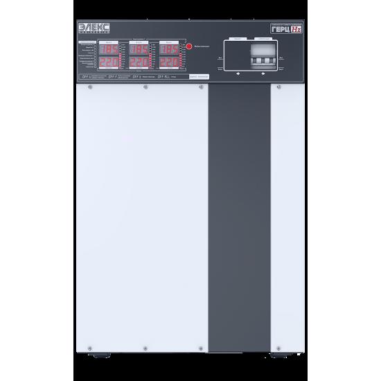Стабилизатор напряжения трехфазный ЭЛЕКС ГЕРЦ У 36-3/25 v3.0 (16.5 кВт) для дома, для бытовой техники | Фото 2