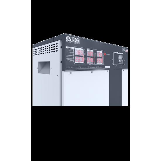 Стабилизатор напряжения трехфазный ЭЛЕКС ГЕРЦ У 16-3/80 v3.0 (53 кВт) для дома, для бытовой техники