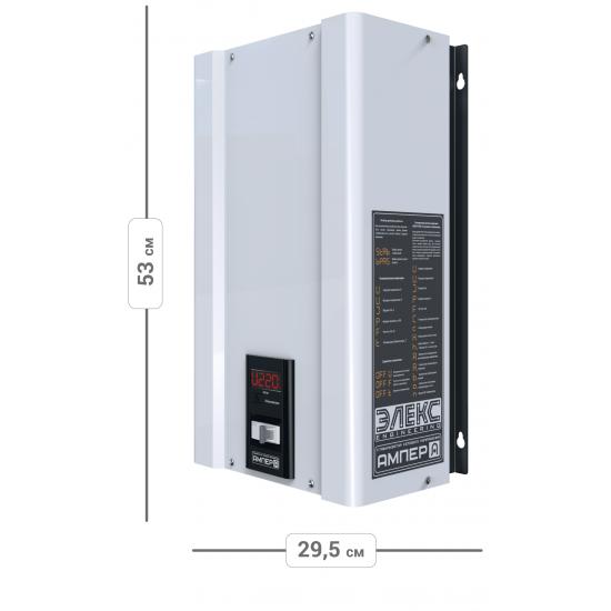 Стабилизатор напряжения однофазный ЭЛЕКС АМПЕР У 12-1/50 v2.0 (11 кВт) для квартиры | Фото 3