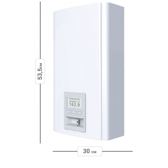 Стабилизатор напряжения однофазный ЭЛЕКС ГЕРЦ У 16-1/50 v3.0 (11 кВт) для дома