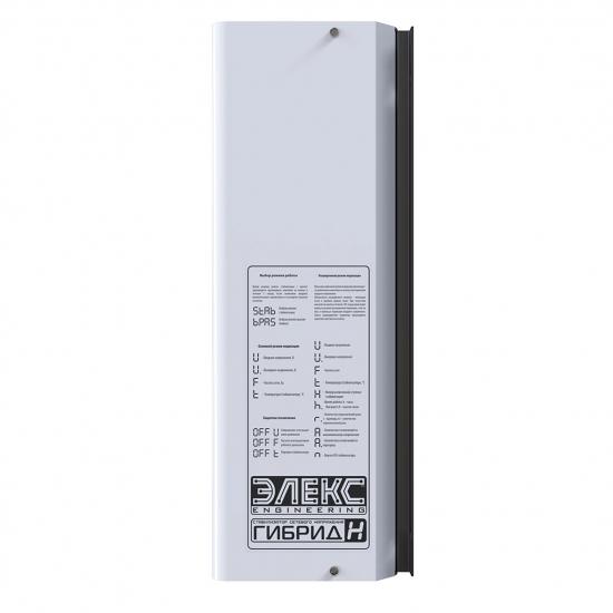 Стабилизатор напряжения однофазный ЭЛЕКС ГИБРИД У 9-1/40 v2.0 (9 кВт) для котла, для дома, для бытовой техники | Фото 5