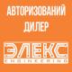 Авторизований дилер заводу-виробника ЕЛЄКС Engineering<br> Гарантія від виробника до 7 років