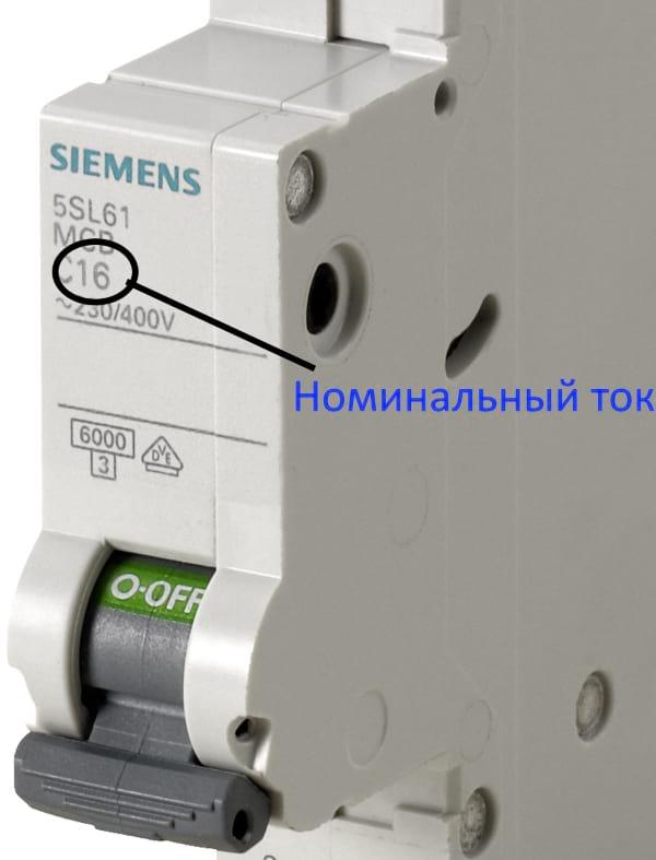 Как определить ток вводного автомата в амперах?